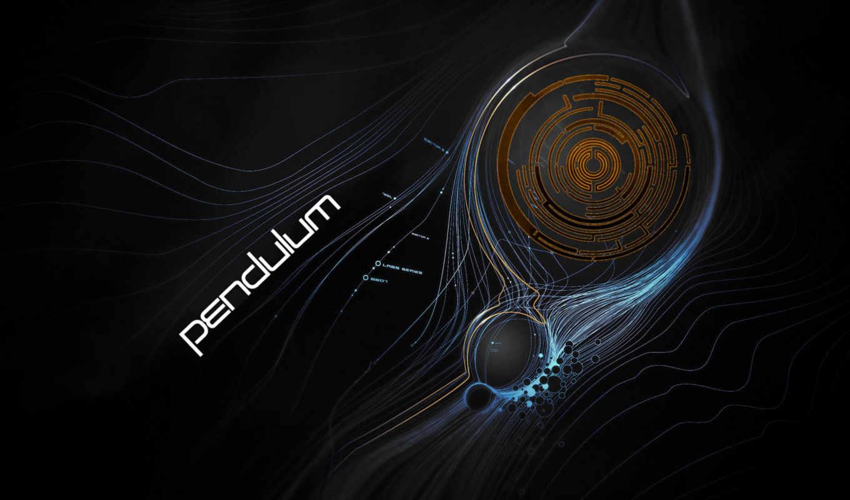 logo, pendulum, floyd, розовый,
