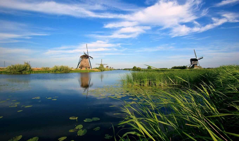 mill, река, нидерланды, наталья, окно, природа, гаджет, keep, holland, голандия, красивый