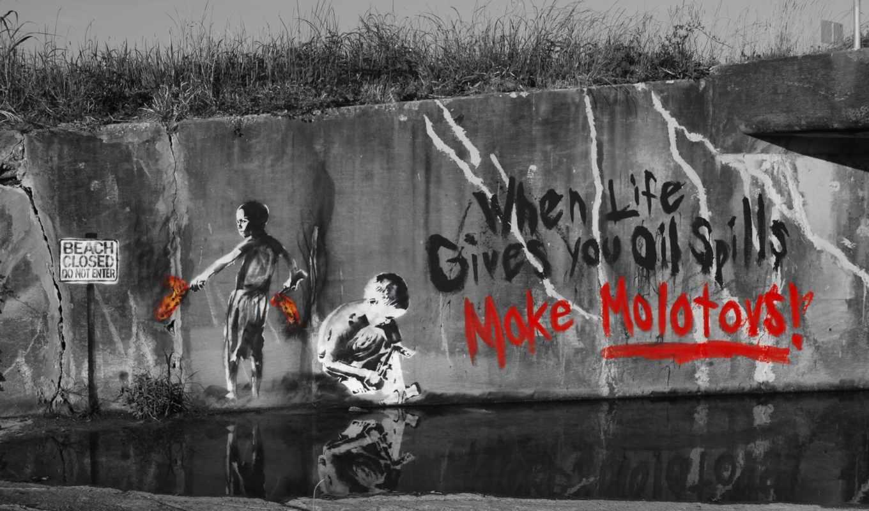 graffiti, надпись, стена,