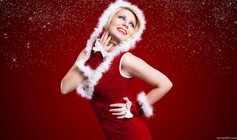 christmas, sexy, free, скучать, санта, вектор, девушка, claus, красавица,