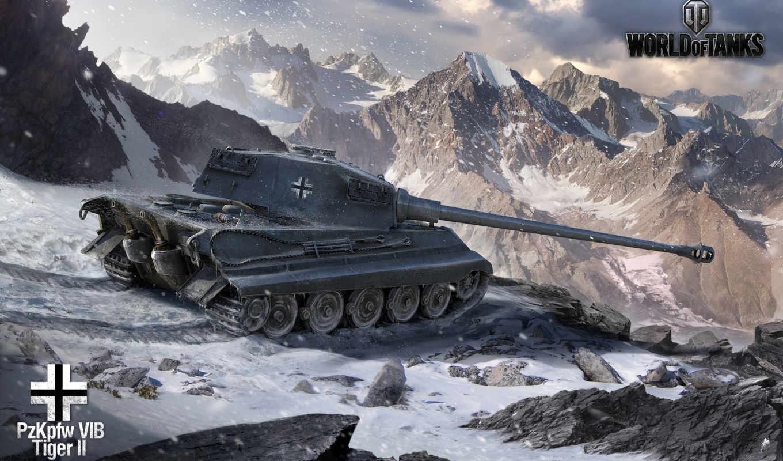 tanks, tiger, world, king, vib, pzkpfw, игры,