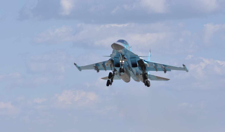sou, бомбардировщик, фронтовой, fullback, авиация,  техника, россия, посадка, взгляд, full,