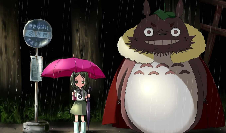 тоторо, сосед, дождь, девушка, stop, зонтик, розовый,