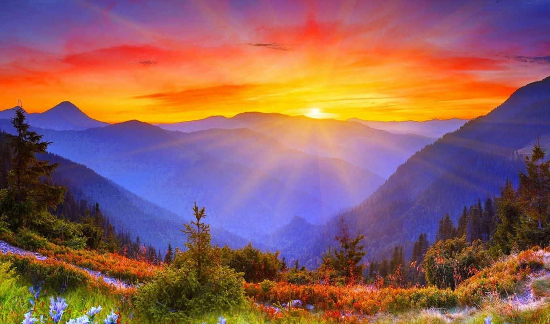 поздравление красивые картинки солнца в горах таблице указаны поезда