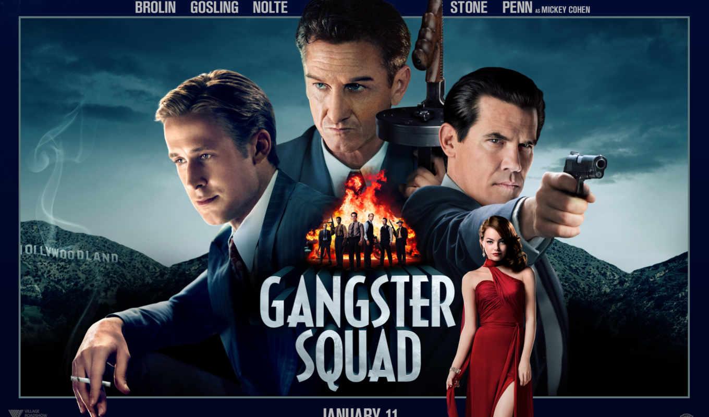 камень, emma, gosling, ryan, охотники, гангстеров, squad, gangster,
