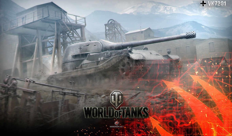 world, tanks, wargaming, wot, танков,