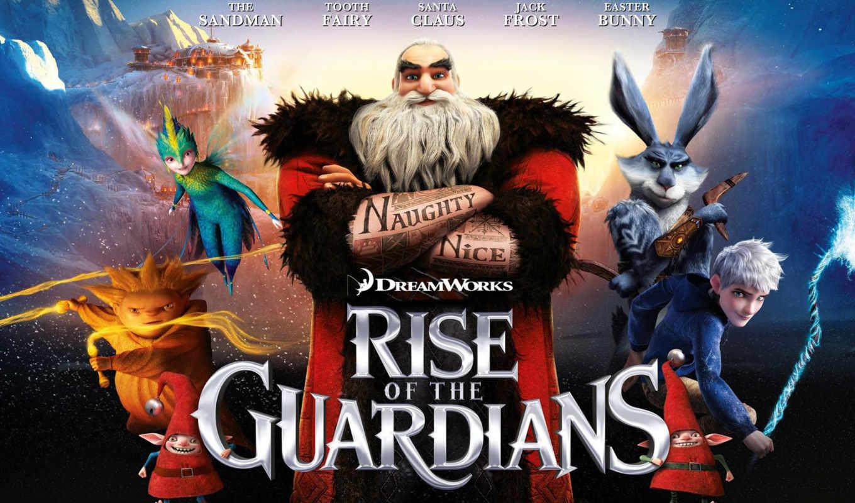 guardians, взлёт, хранители, снов, ан, смотреть, нояб, movie,