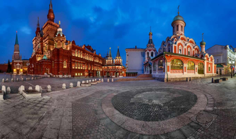 мы, kremlin, moscow, главная,