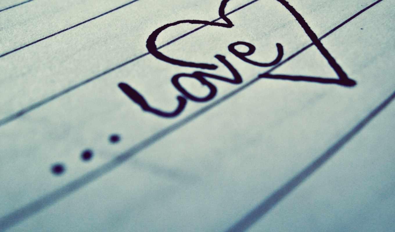 любовь, надпись, сердце, маркер