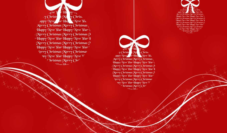 christmas, navidad, esfera, imagenes, merry, amor, esferas,