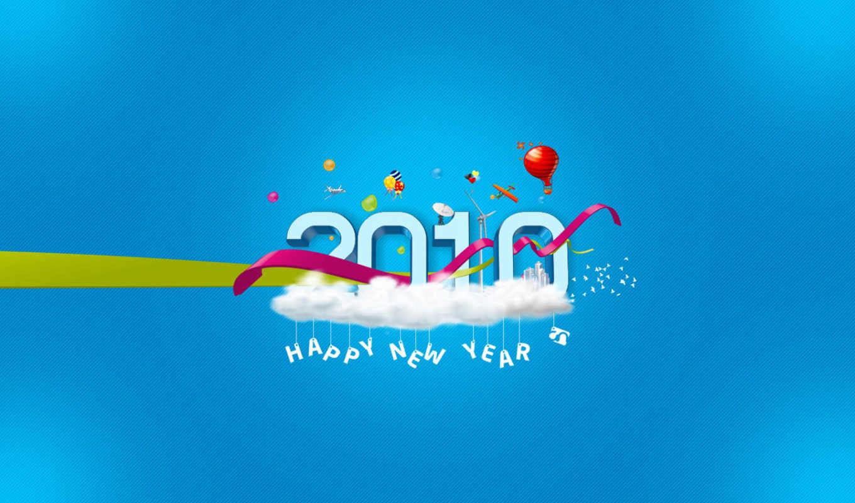 год, new, happy, you,