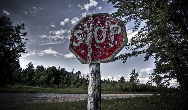 stop, знак, старый, атака, сперматозоидов,