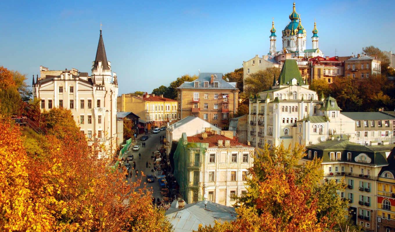 дома, демотиваторы, ukraine, осень, van, городе, киев, церковь, oekraïne, hoogtepunten,