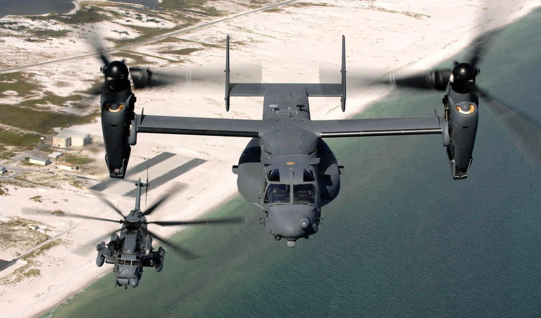 вертолет, самолёт, авиация, самолеты, су, комиксы, вертолеты,