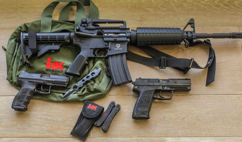 акпп, мешок, оружие, пистолеты,