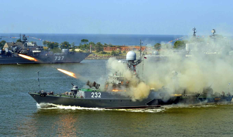anti, guide, ракета, корабль, line, яхта, destroyer, подсветка, fish, fresh