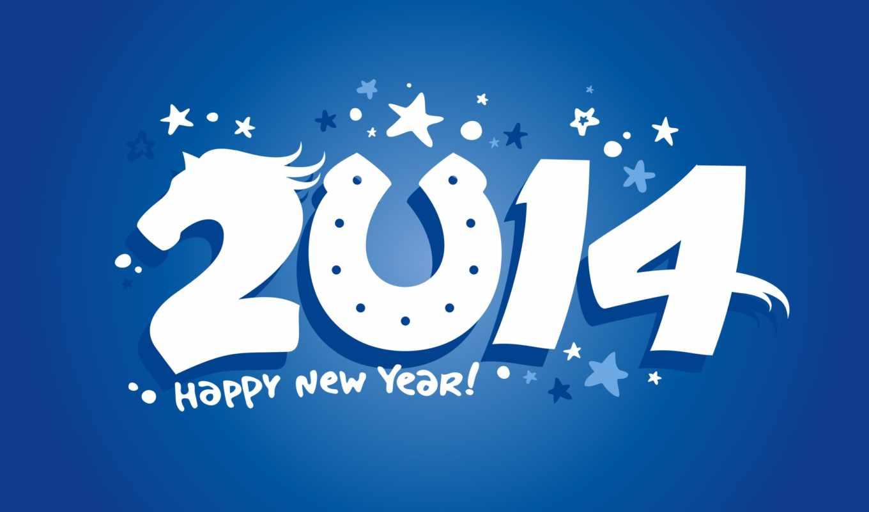 new, happy, year, дракон, àãæí¼æ, дракога, картинка,