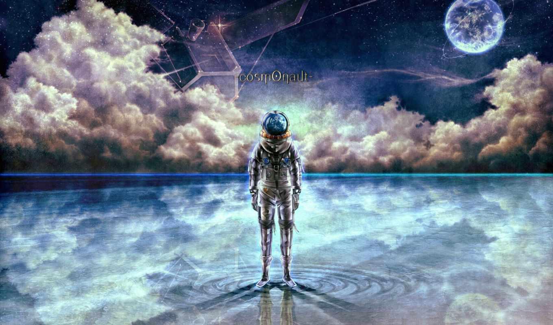 космонавт, art, звезды, water, oblaka, cosmos, satoshi, bouno, страница, pic,