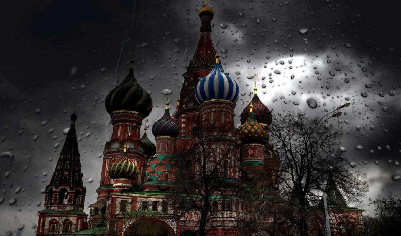 москва, дождь, red, площадь, который, город, небо, drop, narrow