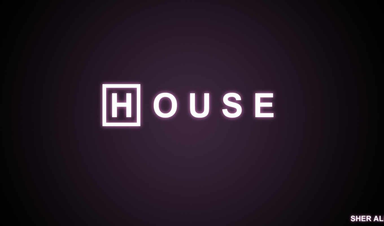 розовый, текст, house, картинка, картинку,