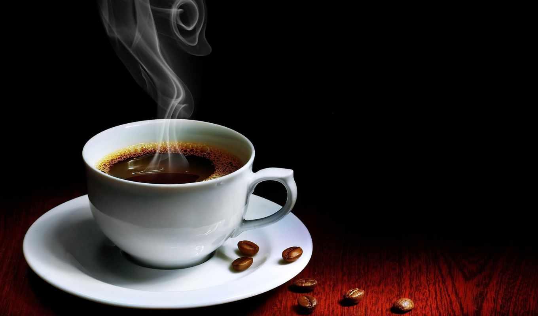 кофе, только,