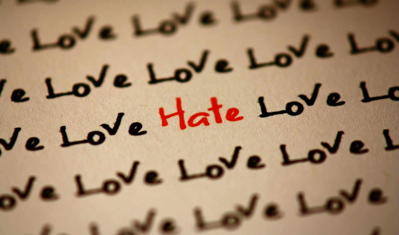 love, hate, надпись, бумага