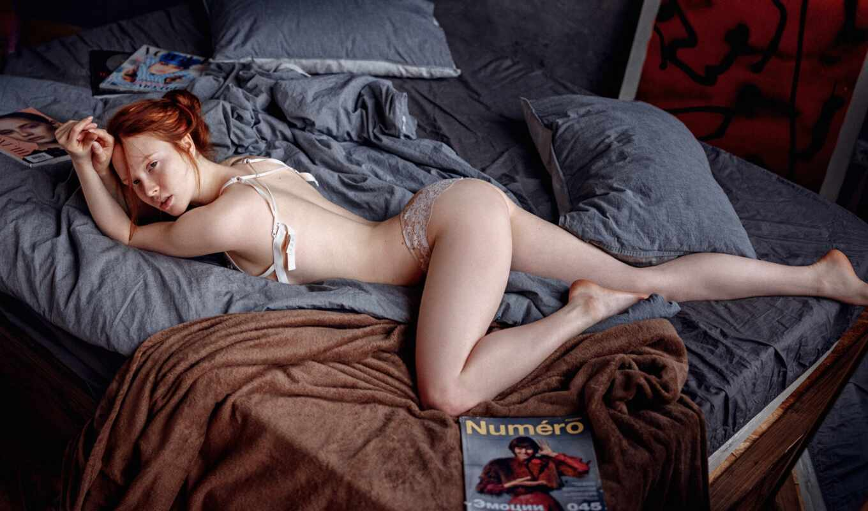 арина, георгий, portrait, redhead, аватар, ретушь, lingerie, petite, babe, ekaterina