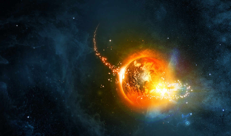 аномалия, света, космическая, планета, конец, туманность, декабря, дек, звезды, года, drum, конца, будет,