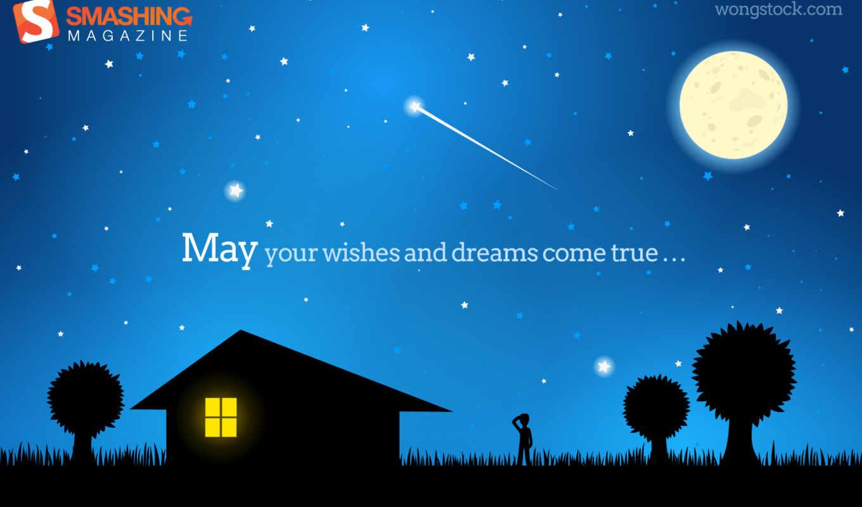 star, you, come, true, stars, wish, wishing, quotes, если,