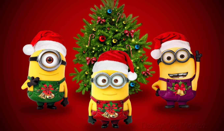 миньоны, миньон, новогодние, minions, madness, иней, дед, страница, год, установить, possible,