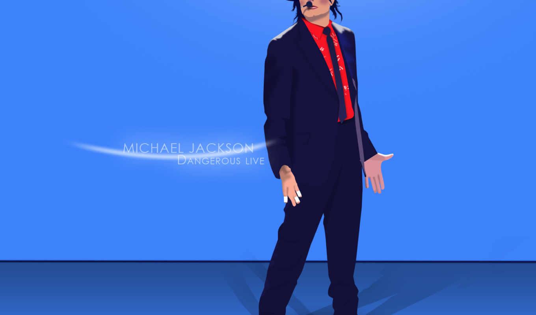 michael, джексон, dangerous, live, free, опасные,