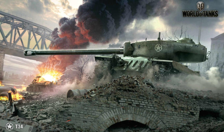 tanks, world, вас, уважаемые, www, сопровождение, vocal, offers, give, donationalerts,