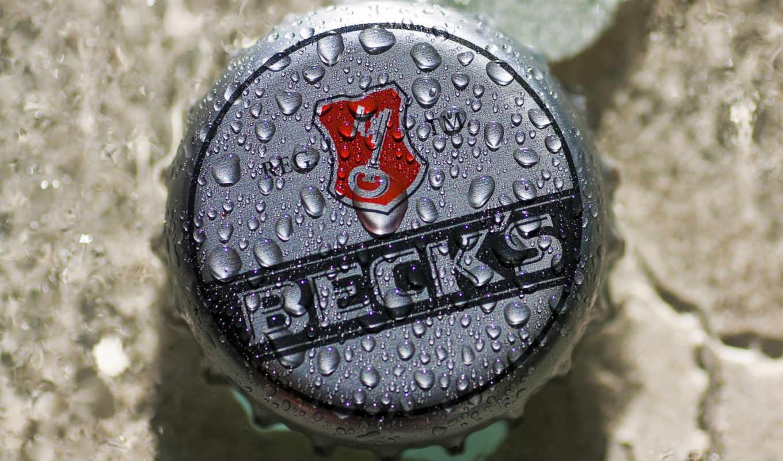 пиво, логотип, ключ,