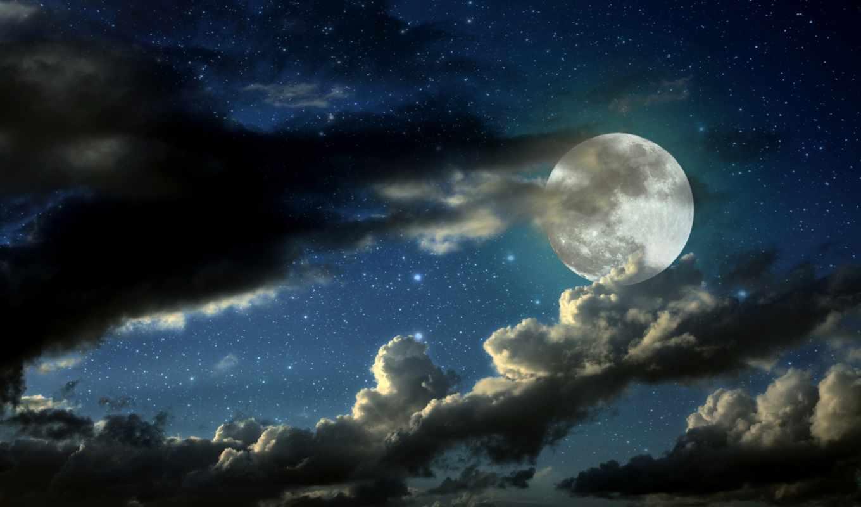 луна, business, oceanside, moonlight, reviews, full, винил, our, free,