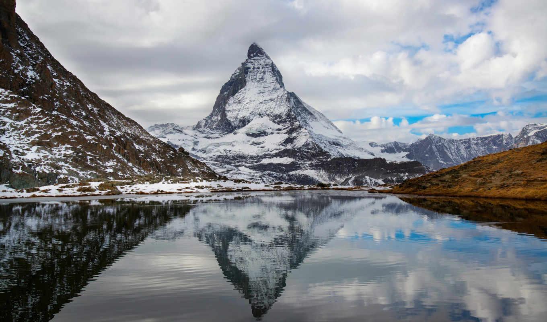 альпы, италия, маттерхорн, швейцария, озеро, горное, mount, гора, природа, отражение, осень, картинка, небо,