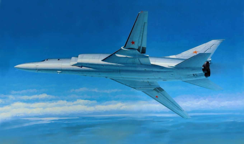 trumpeter, самолет,
