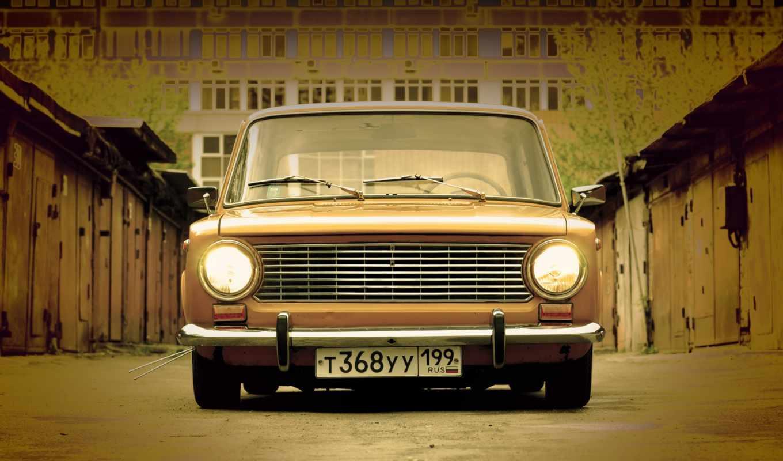 автомобили, ваз, lada, vaz, low, classic, лада, копейка,