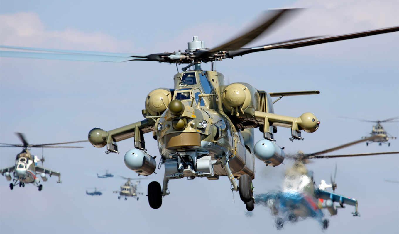 ми, вертолеты,