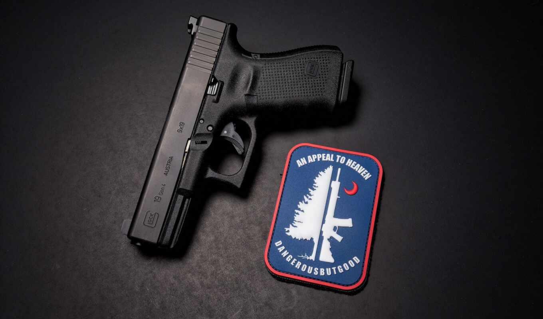glock, пистолет