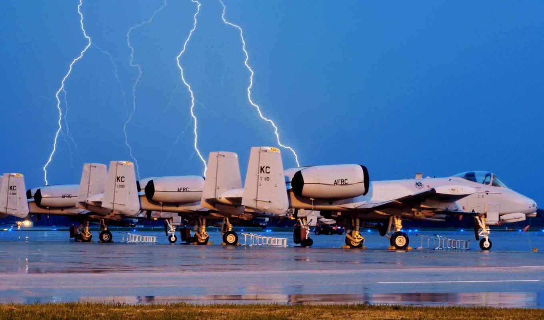 сила, авиация, военная, air, фотографий, военный, lightning, америки, штатов,