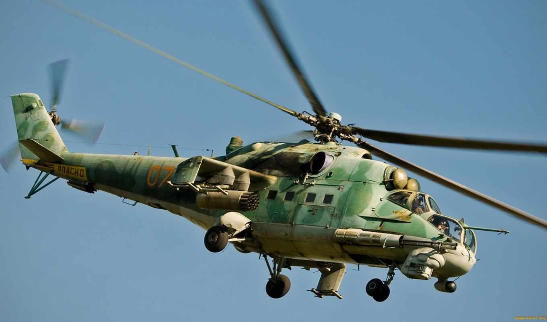 авиация, ми, soviet, вертолет, самолёт, bbc, авиации, небо, mile, combat, разработки,