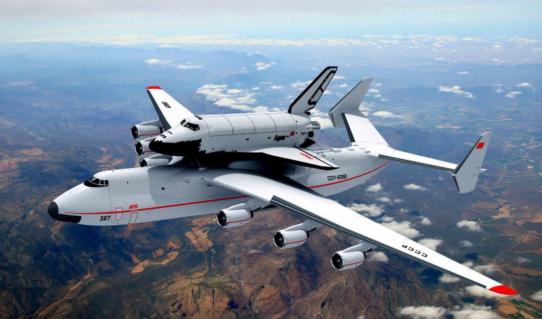 ан, буран, мрия, космос, самолет, wallpaper, картинка, an, shuttle, картинку, space, antonov,
