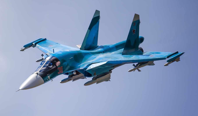 sou, россии, вкс, бомбардировщик, самолёт, bbc, армия, dry, истребитель,