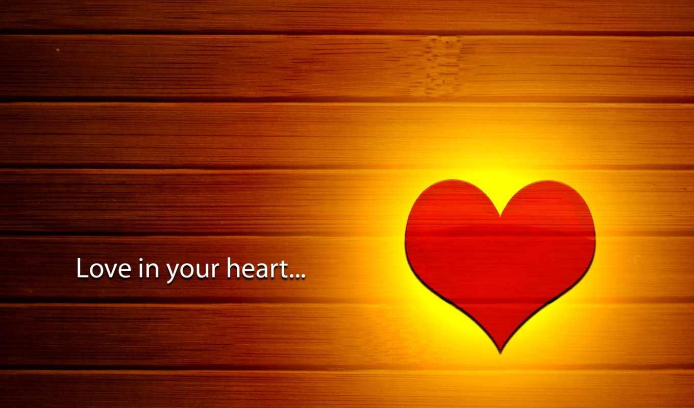 love, heart, текстура, деревянный, твоем,