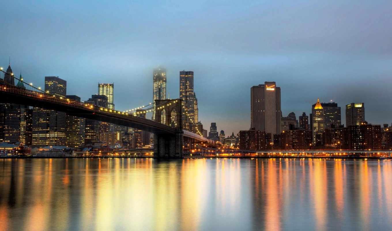 город, fan, new, york, кмр, мост,