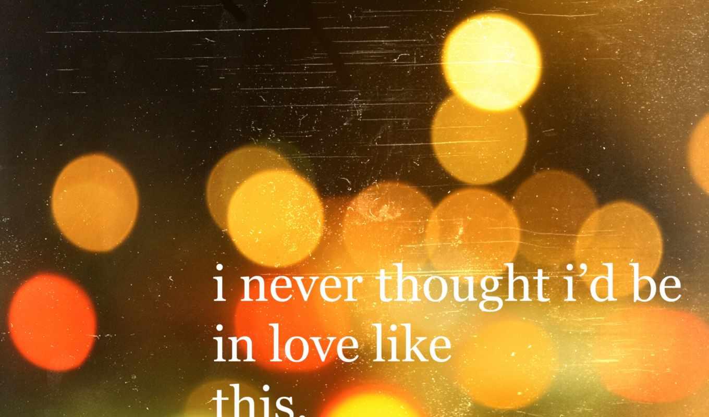 love, надпис, like, огней, fone, kartinka, разных, this, никогда, разрешениях, minimalizm,