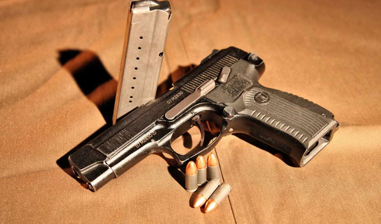 пистолет, мм, ярыгина, pack, best, part, российский, jpeg, yarygin, пистолеты, pistol, computer, desktop,