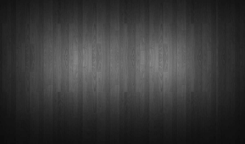 паркет, darkness, фон, серый, дерево