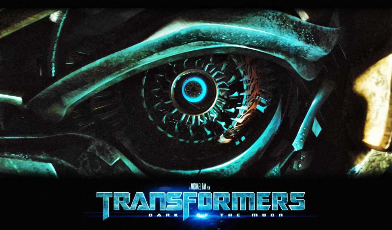 трансформеры, transformers, сниматься, луна, вероятный, ожидаемый, года, самый, dark,
