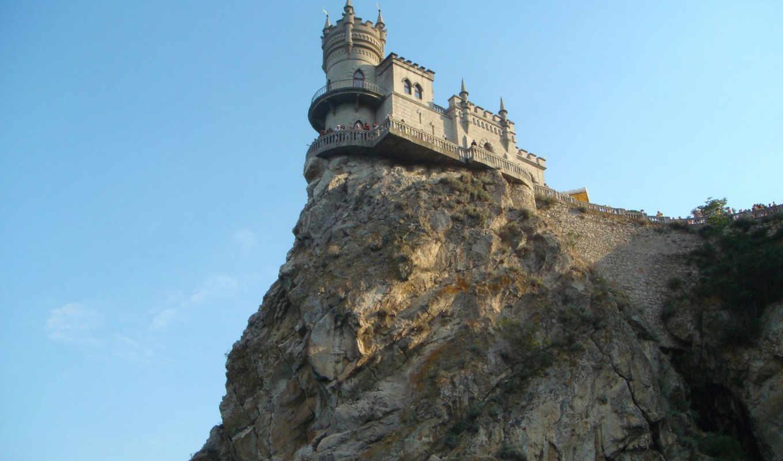 замок, замки, nest, ласточкино, горе, красивых, мб, подборка, дворцы, тур, девушек,